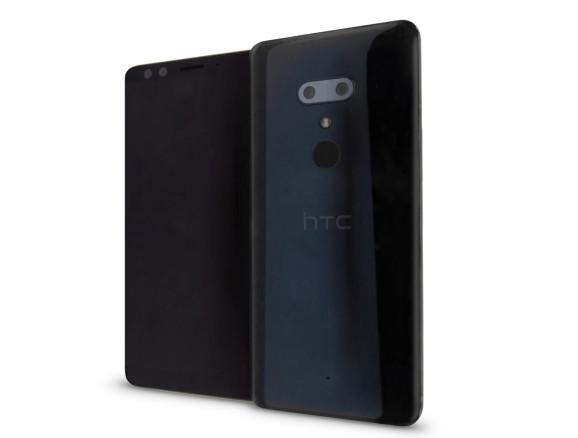 Voici un 1er aperçu du HTC U12+, le U12 pourrait ne pas exister