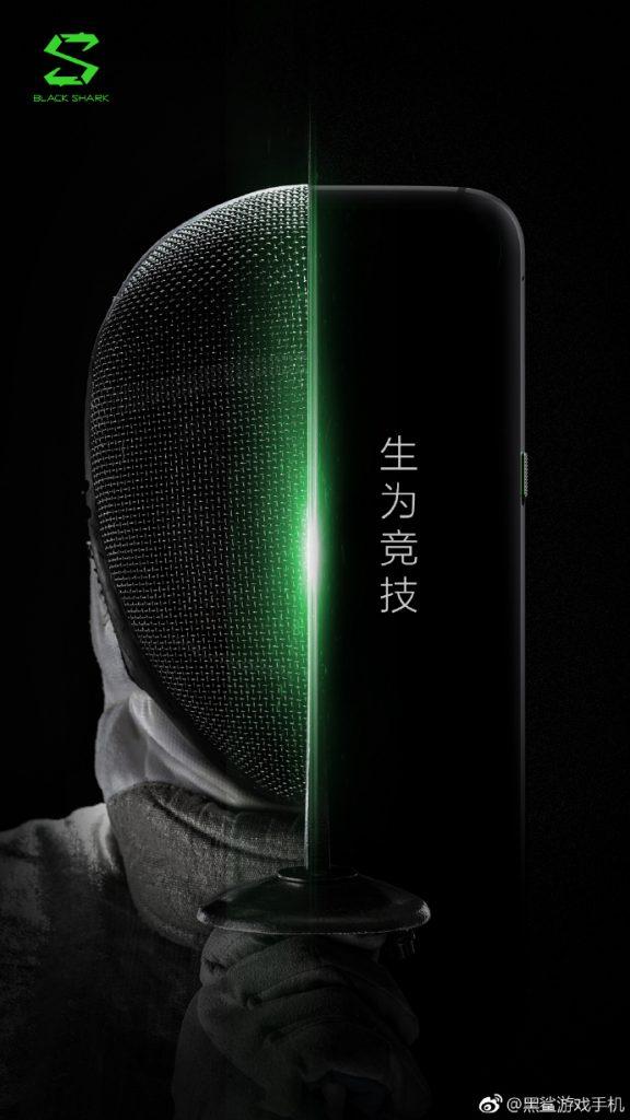 Xiaomi Black Shark: le smartphone pour gamers aura un design tout en rondeurs
