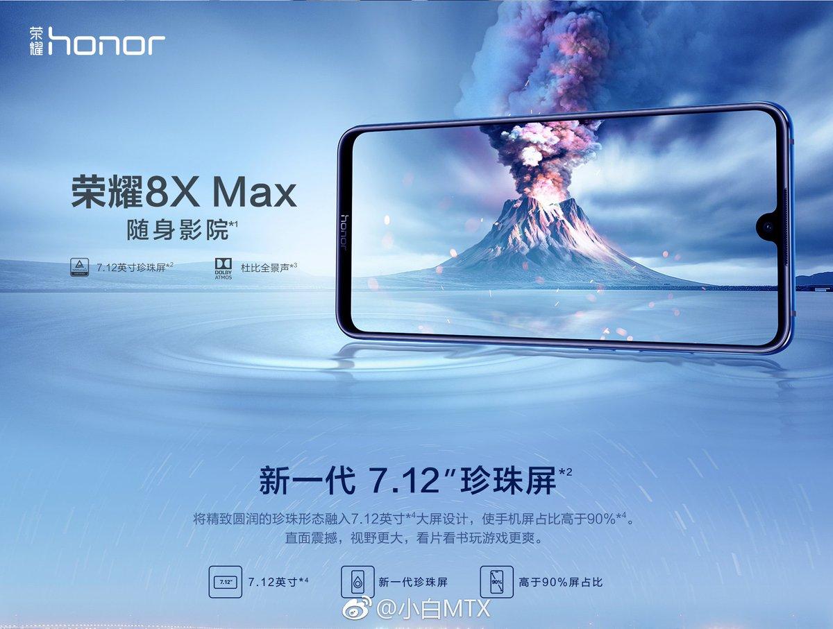 Le géant Honor 8X Max se dévoile dans des images promotionnelles