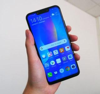 Où acheter le Huawei P Smart Plus au meilleur prix en 2019 ? La meilleure offre