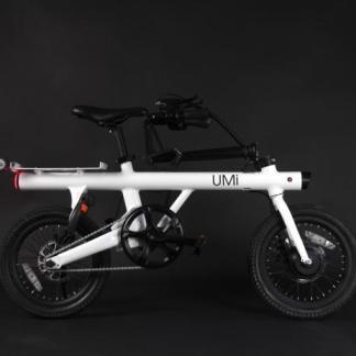 Ce vélo électrique pliable en forme de bazooka a de quoi faire rêver les cyclistes de ville