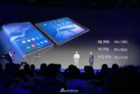 Le premier smartphone pliable est officiellement dévoilé, et il est aussi inabouti que cher