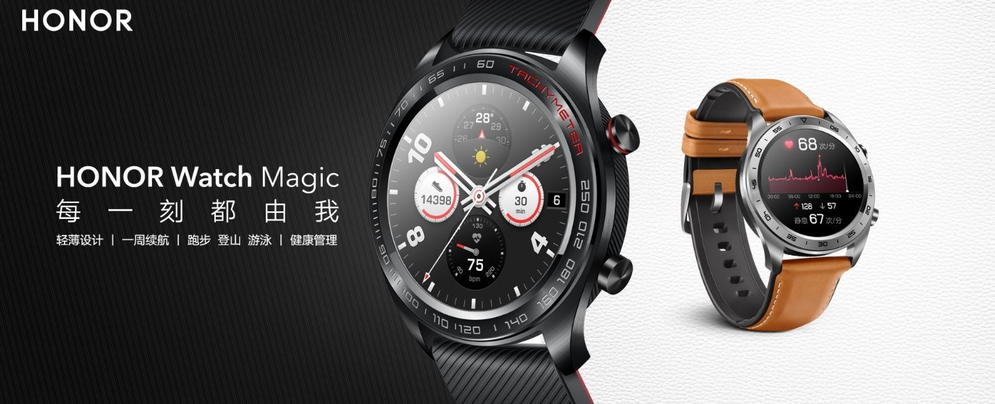 Honor Watch Magic : quelques similitudes, mais moins chère que la Huawei Watch GT