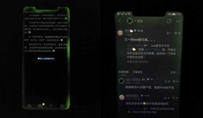 Mate 20 Pro : des problèmes d'écran forcent Huawei à réagir