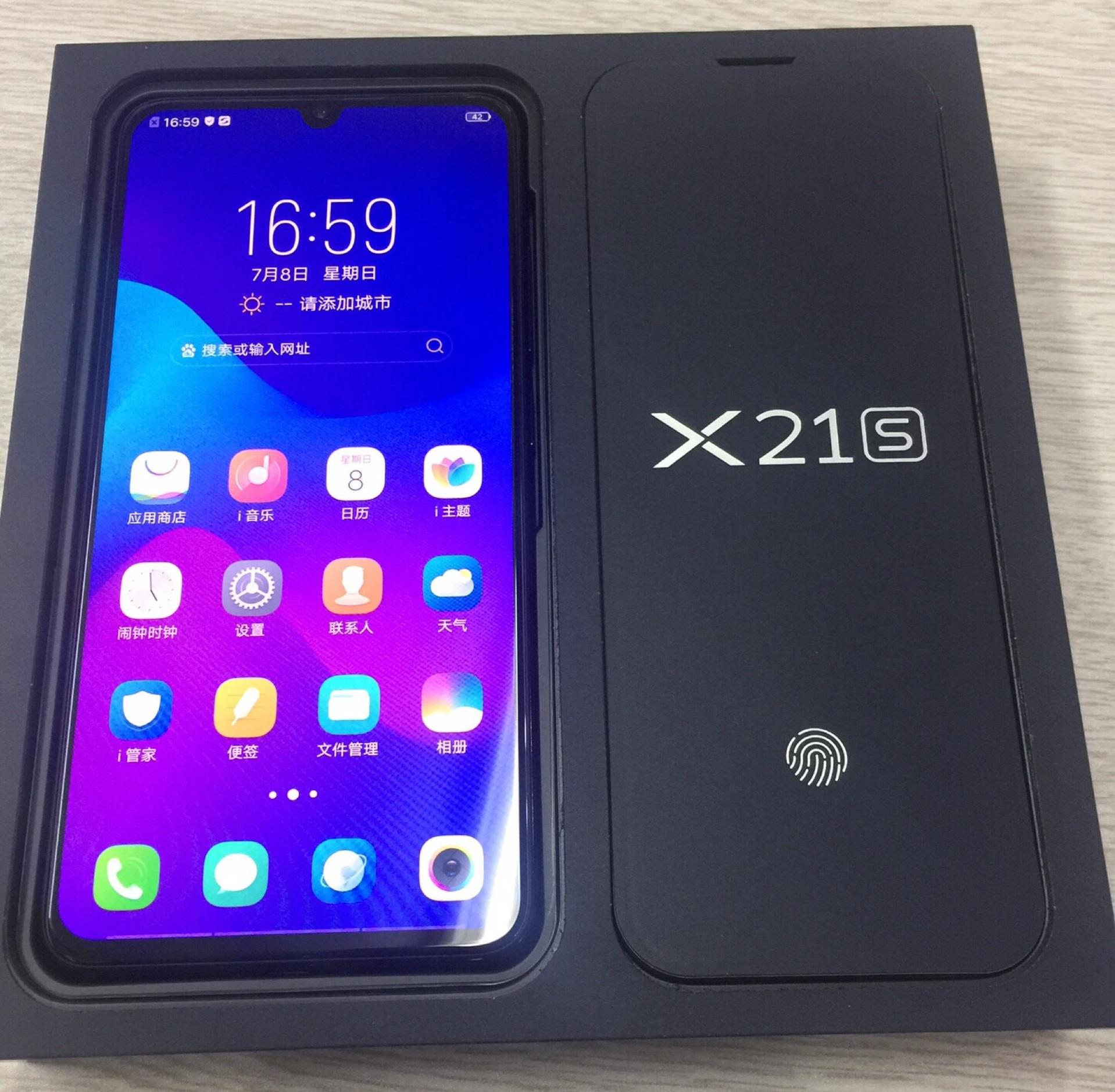 Vivo X21s : le smartphone avec lecteur d'empreintes dans l'écran se dévoile avant son annonce