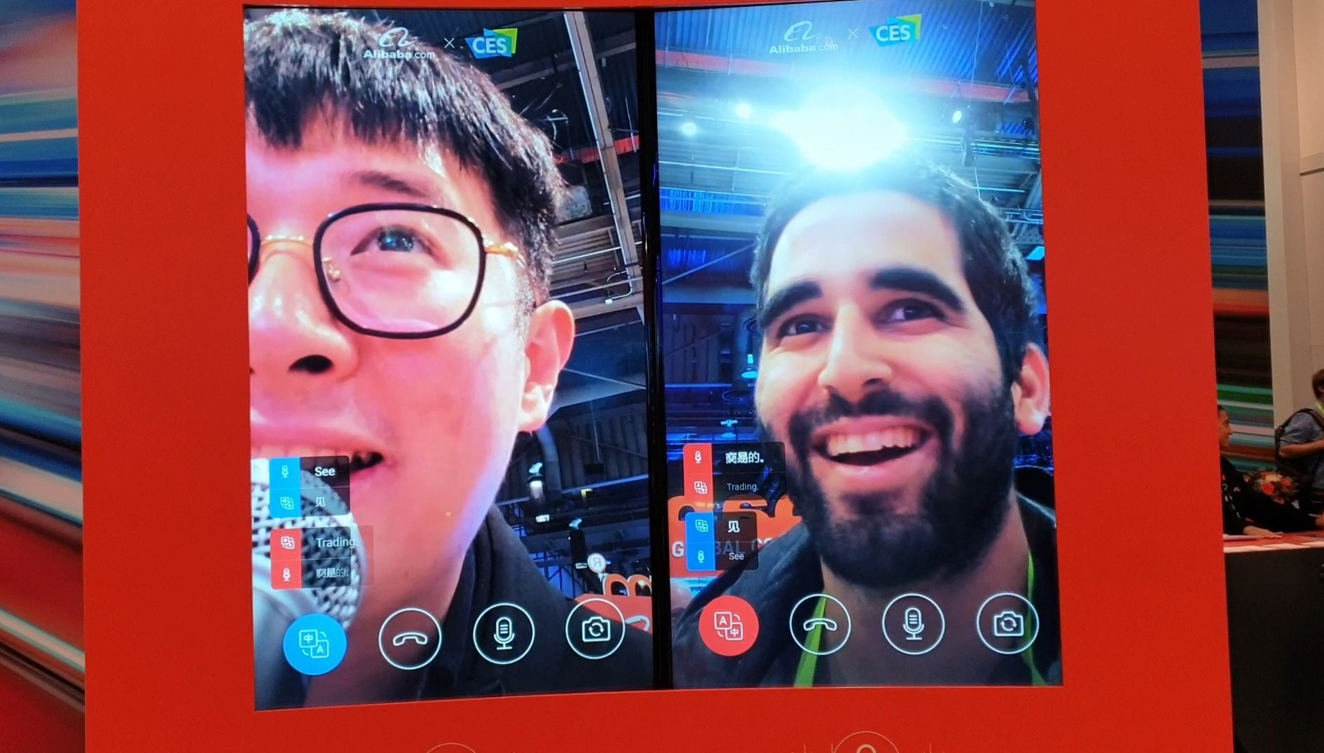 Cette application d'appels vidéo propose une traduction instantanée en sous-titres