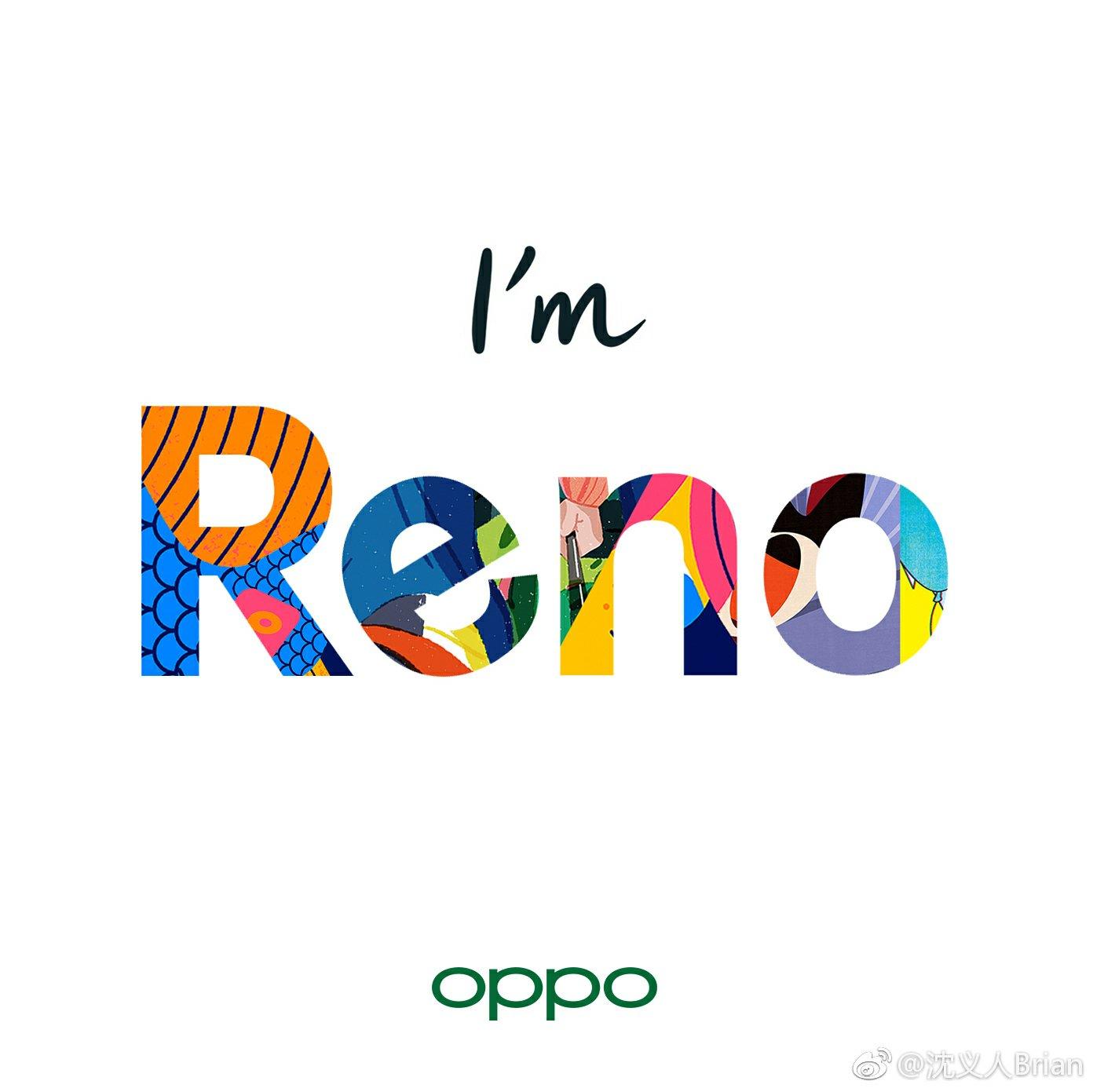 Voici Reno, la nouvelle marque (colorée ?) d'Oppo qui prépare un smartphone avec S855