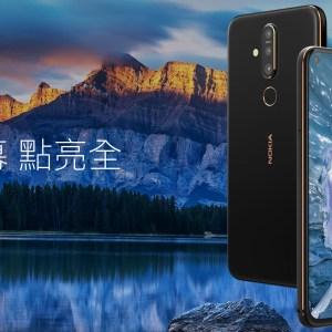 Nokia annonce le X71, son premier smartphone à écran percé