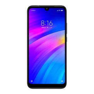 🔥 Bon plan : toujours plus abordable, le Xiaomi Redmi 7 est à 87 euros