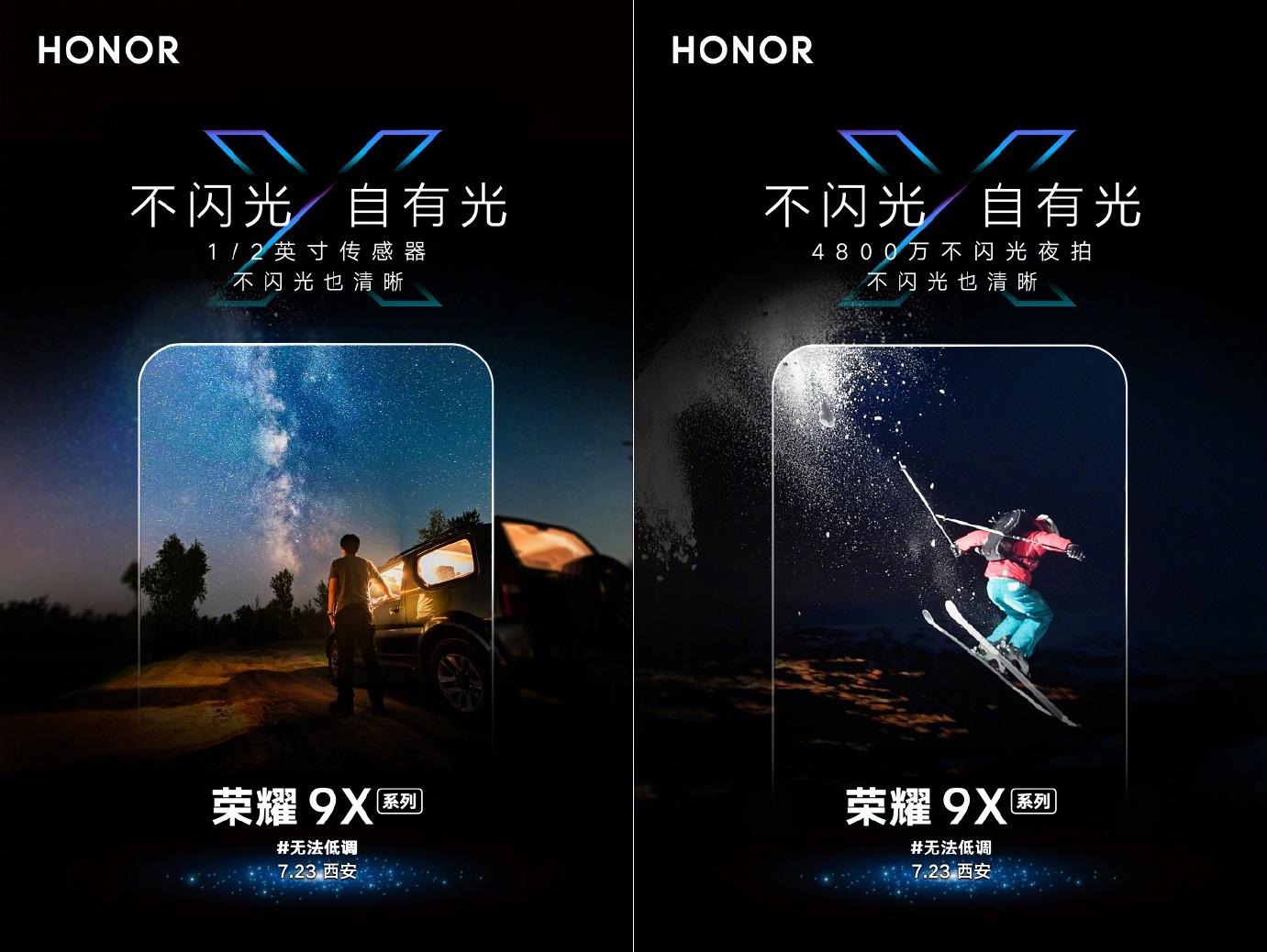 Le Honor 9X proposerait enfin un bon appareil photo en basse lumière