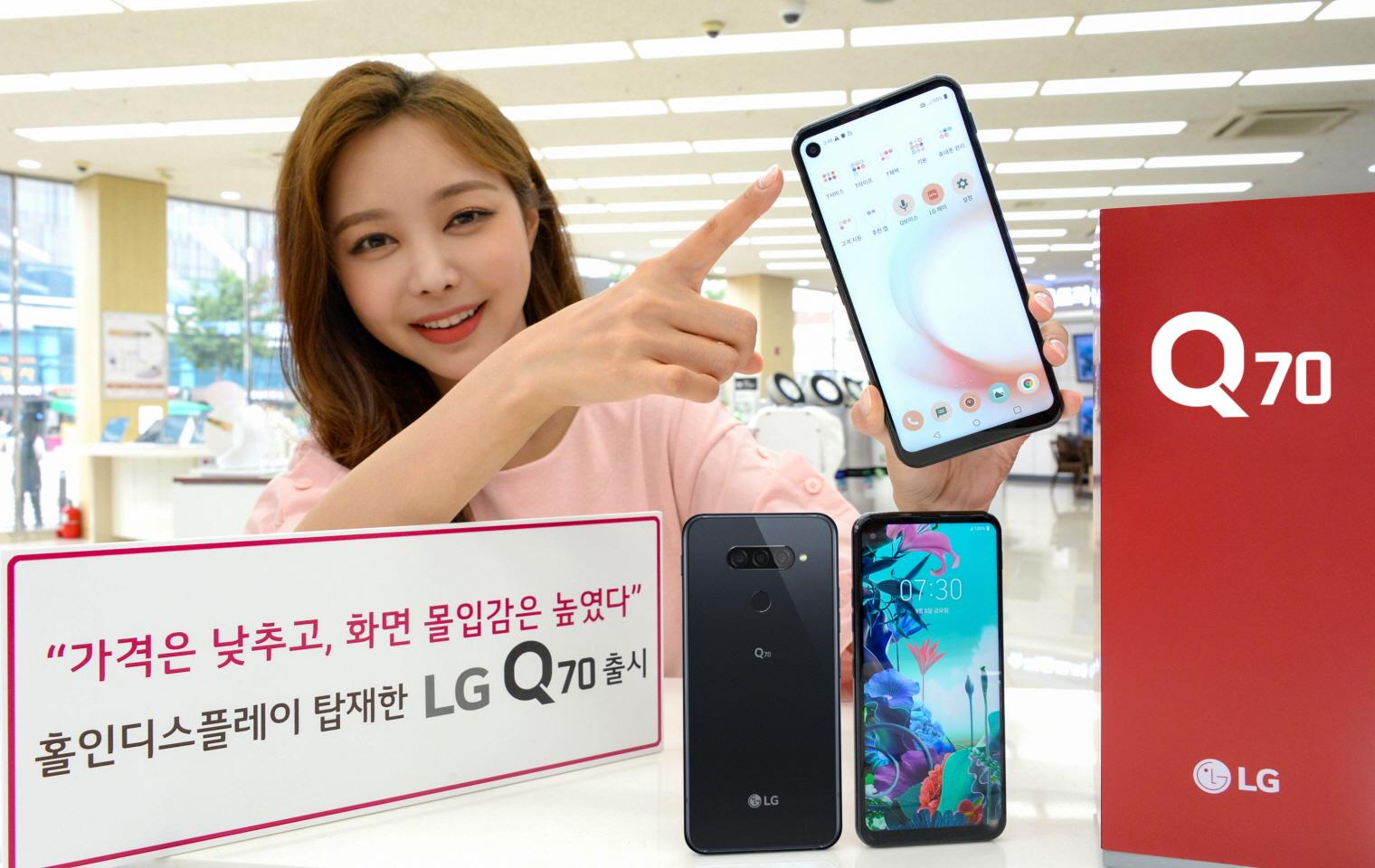 LG Q70 : le premier smartphone de la marque à écran percé est officiel
