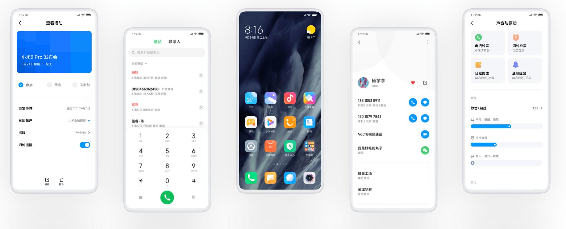 MIUI 11 : Xiaomi annonce une sortie le 16 octobre