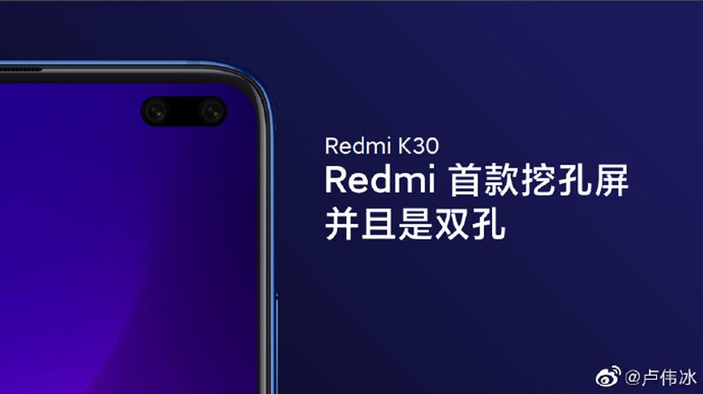 Redmi K30 : le successeur du Xiaomi Mi 9T aura un écran percé