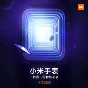 La Xiaomi Mi Watch serait un clone parfait de l'Apple Watch