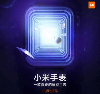La Xiaomi Mi Watch serait un clone parfait de l'Apple Watch