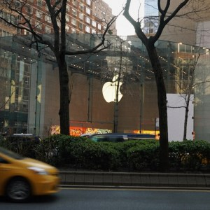 Apple devient l'entreprise la plus côtée de l'histoire de la bourse américaine