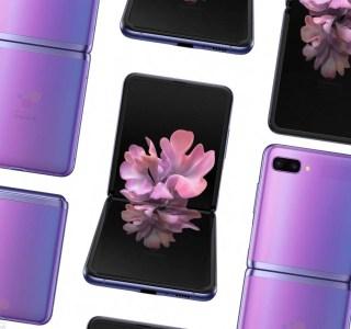 Samsung Galaxy Z Flip : la firme dépose « UTG » et confirme à mi-mot la protection en verre