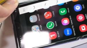Samsung Galaxy Z Flip : l'écran «en verre» aussi fragile que celui du Galaxy Fold