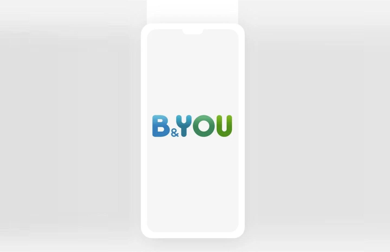 Bouygues Telecom prolonge l'offre de son forfait B&You 200 Go à petit prix