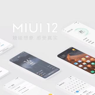 MIUI 12 : voici les smartphones Xiaomi qui auront droit à la mise à jour