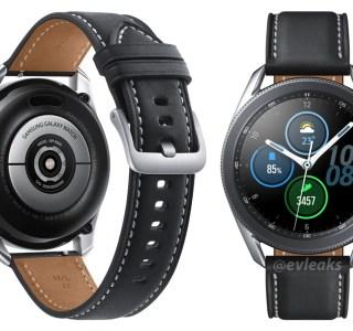 Samsung Galaxy Watch 3: les contrôles gestuels se montrent dans l'application officielle