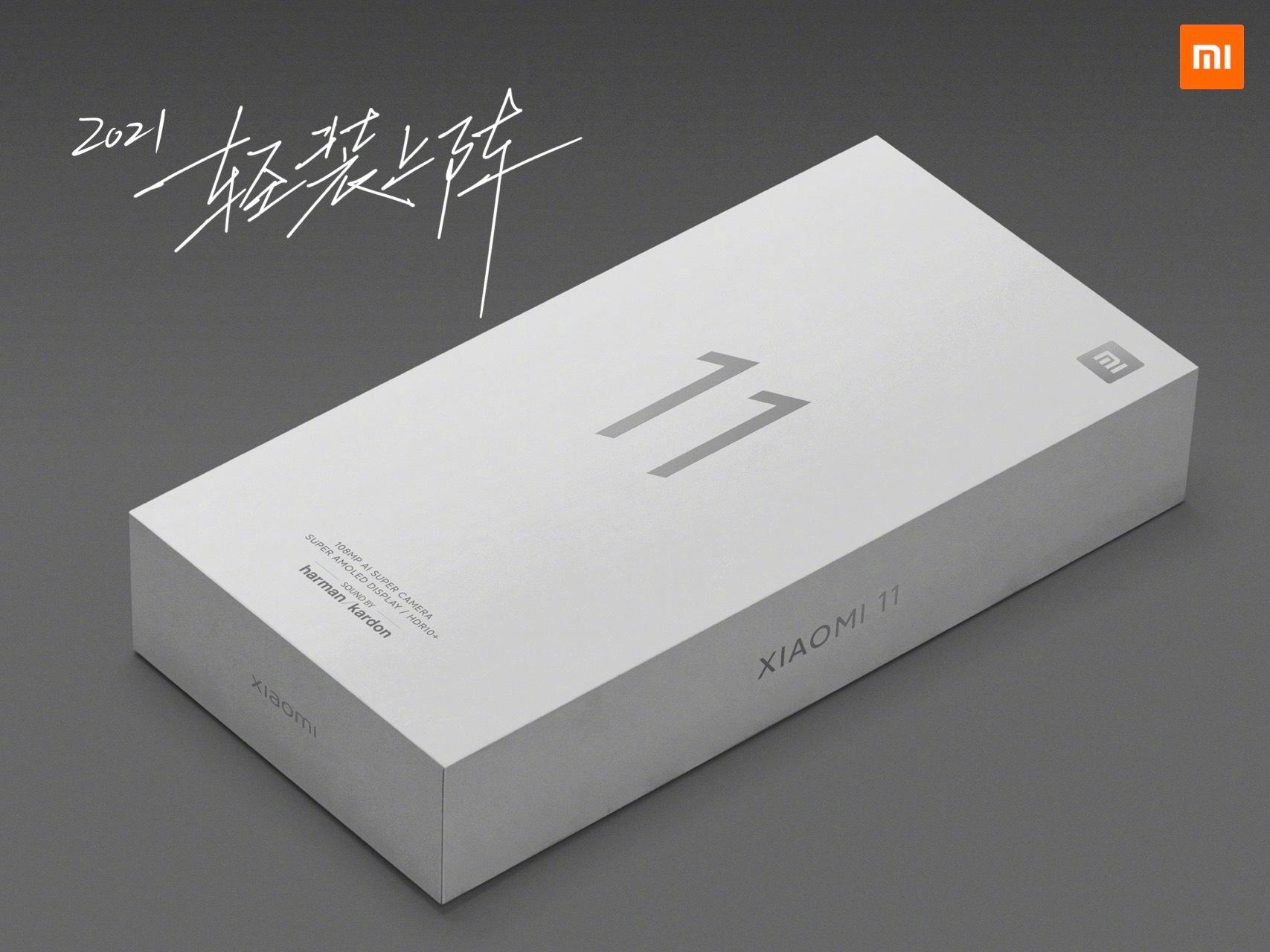 Mi 11 : malgré ses moqueries, Xiaomi ne fournira pas de chargeur