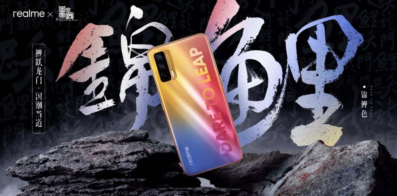 Le Realme Koi renommé «V15» arriverait le 7janvier avec des couleurs flashy