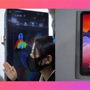 Voici le premier système de reconnaissance faciale 3D sous l'écran du smartphone