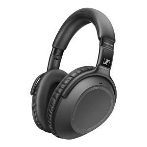 Le casque Sennheiser PXC 550-II à réduction de bruit est presque à moitié prix