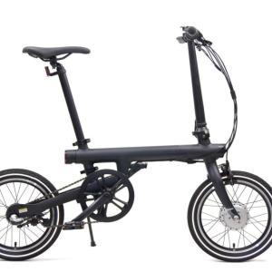 Le vélo électrique pliable de Xiaomi profite d'une réduction de 250 €