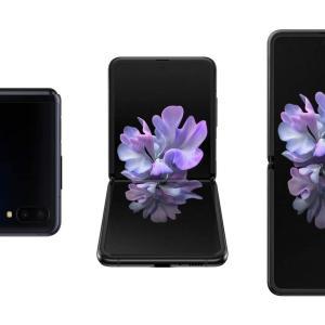 Le prix du Samsung Galaxy Z Flip est en chute libre sur Amazon (-47 %)