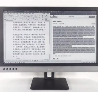 Dasung Paperlike 253, un écran PC à encre électronique pour reposer ses yeux