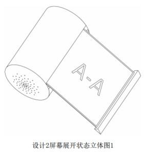 Xiaomi planche sur un drôle d'appareil à écran enroulable façon pellicule
