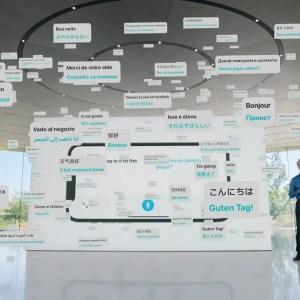WWDC2021: Translate arrive sur iPad et améliore la reconnaissance vocale