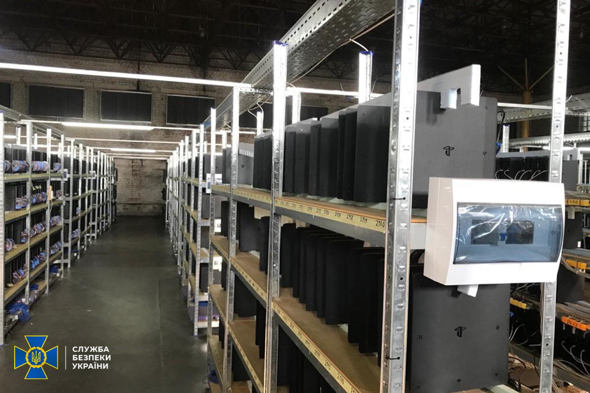 Des milliers de PS4 utilisées clandestinement pour miner de la cryptomonnaies en Ukraine