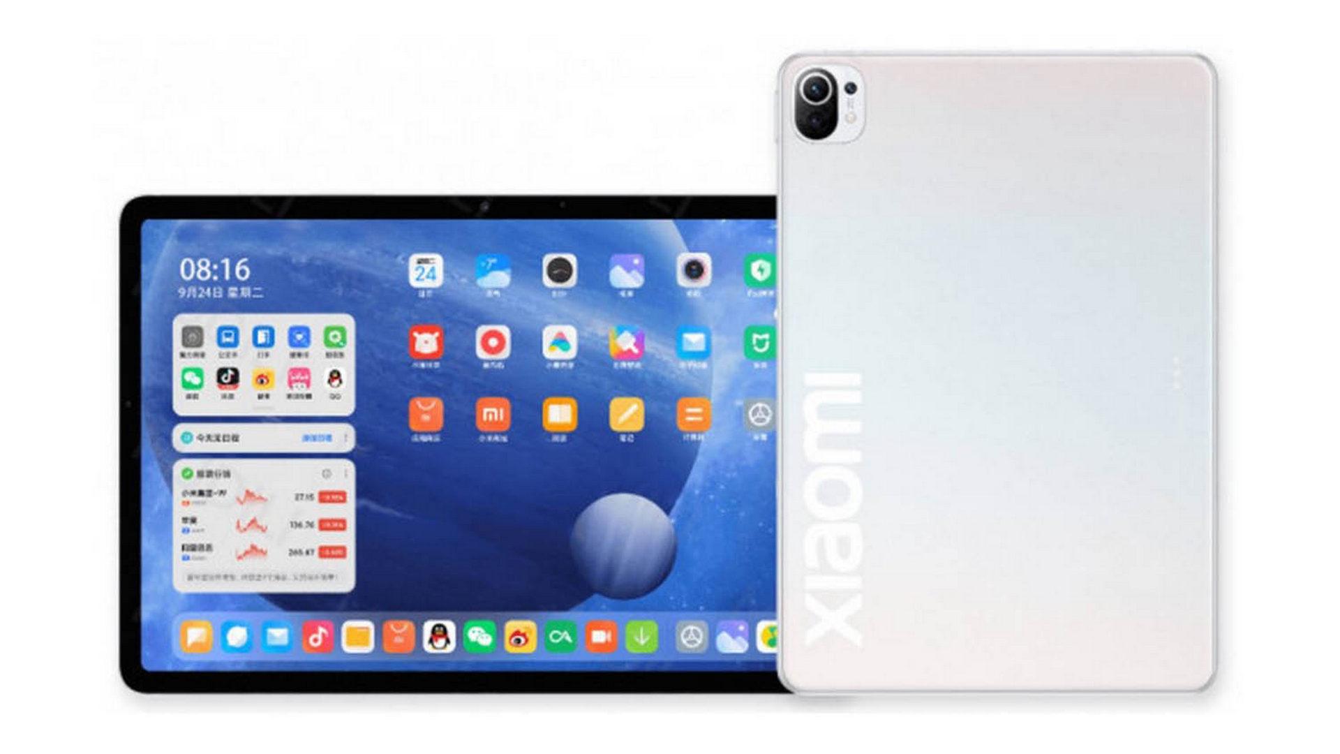 Xiaomi Mi Pad 5 : voici ce que l'on attend de la future tablette Android