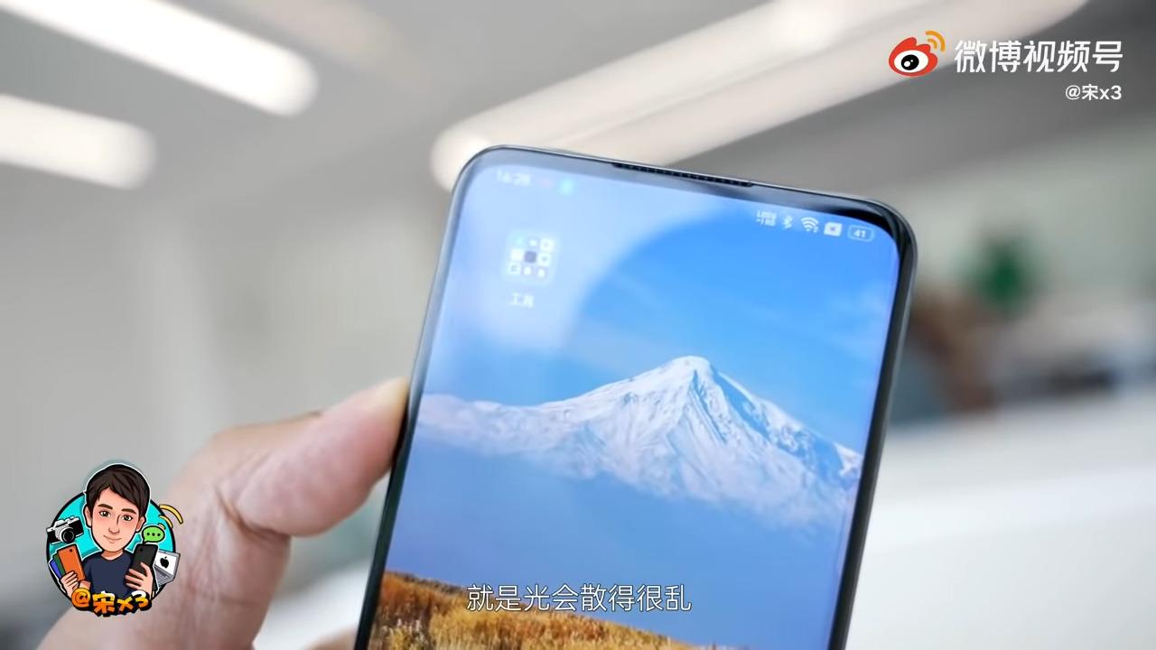 Les caméras sous l'écran de Oppo et Xiaomi, les captures de Windows 11 et les Galaxy Watch 4  – Tech'spresso