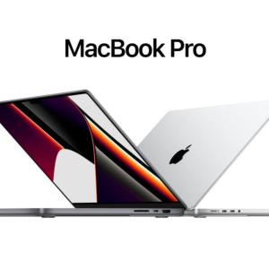 Voici où commander son MacBook Pro 14 ou 16 pour le recevoir le jour-j