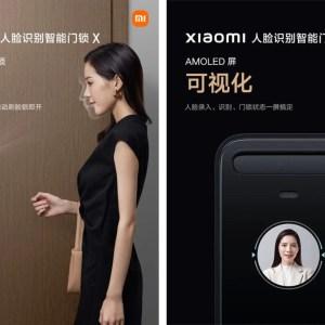 Xiaomi annonce une serrure connectée avec reconnaissance faciale