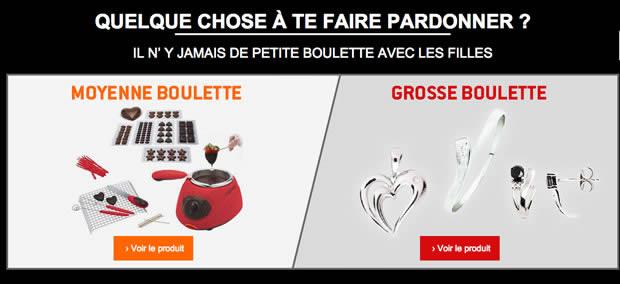rdc-boulette