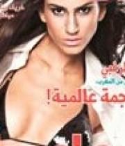 lilac-revolutionne-presse-palestinienne-180×124