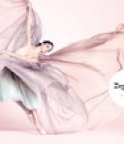 repetto-lance-sa-garde-robe-180×124