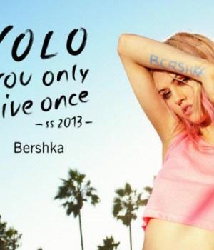 bershka-cosmetiques