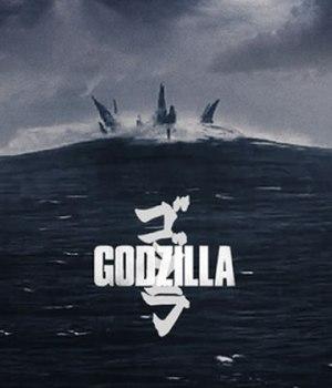 godzilla-concours-affiche