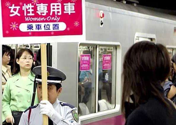 metro-reserve-femmes-manon-bril