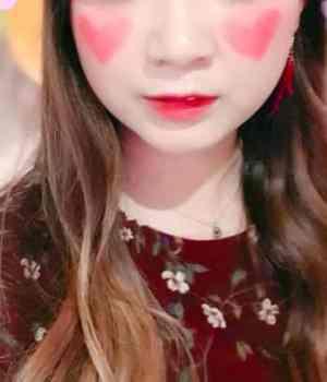 blush-coeur-maquillage