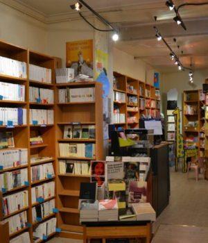julia buchner librairie