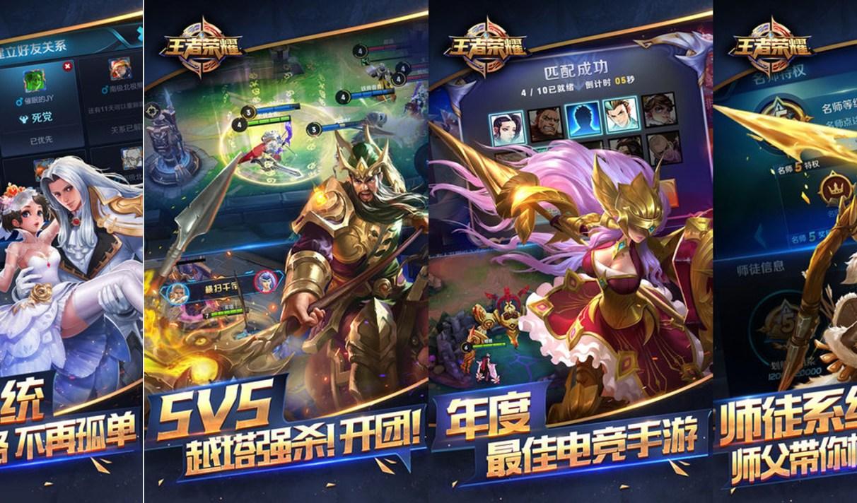 League Of Legends Mobile Ne Zaman