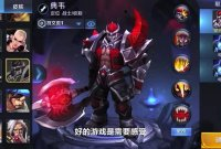 La Chine entend sévir contre Honor of Kings, le jeu mobile le plus populaire...